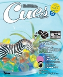 Cues Vol.7 キューズ 生活情報誌 三重県 株式会社オフィス・グリーン